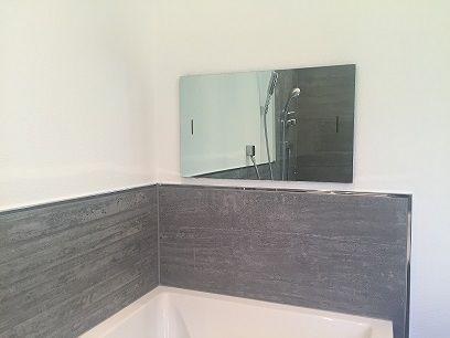 Spiegel Fernseher von SplashVision BigSplash. Wasserdichte Spiegel ...